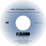 Role of Women in Ministry (DVD)