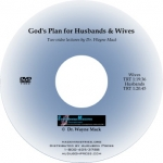 God's Plan for Husbands and Wives (DVD)